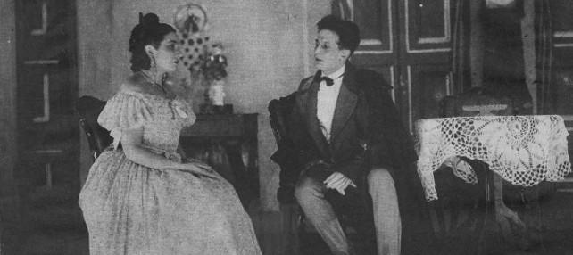 El estreno de 'Mariana Pineda', de Federico García Lorca.