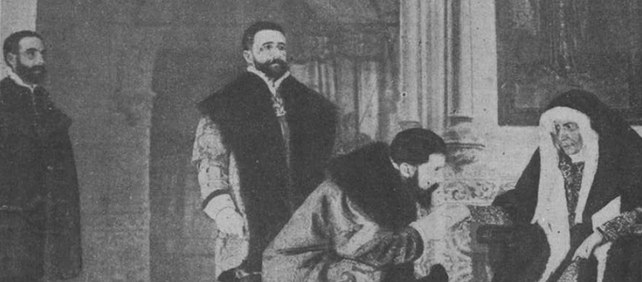 Juana la Loca, Xirgu y Galdós.