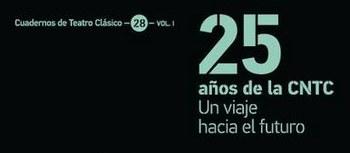 """""""25 años de la CNTC. Un viaje hacia el futuro"""""""