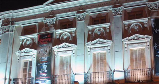 27 candidaturas para dirigir el Teatro Español de Madrid