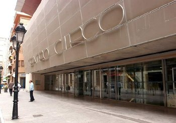 """Exposición """"Huellas del Teatro Circo"""" en Albacete"""