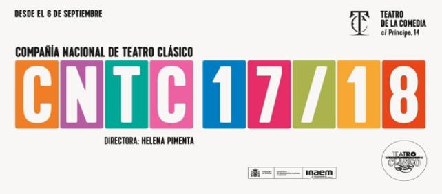 'La dama duende', inaugura en octubre la temporada de la Compañía Nacional de Teatro Clásico
